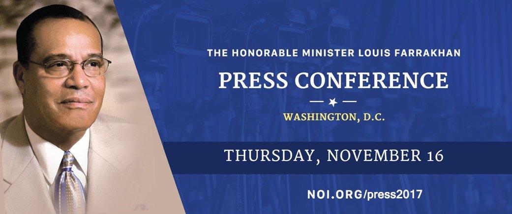 2017 Press Conference